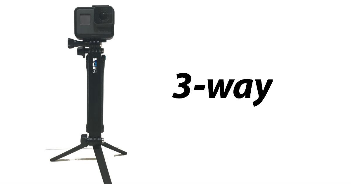 GoPro(ゴープロ)マウント3wayの使い方と実際に使用した感想【画像15枚】