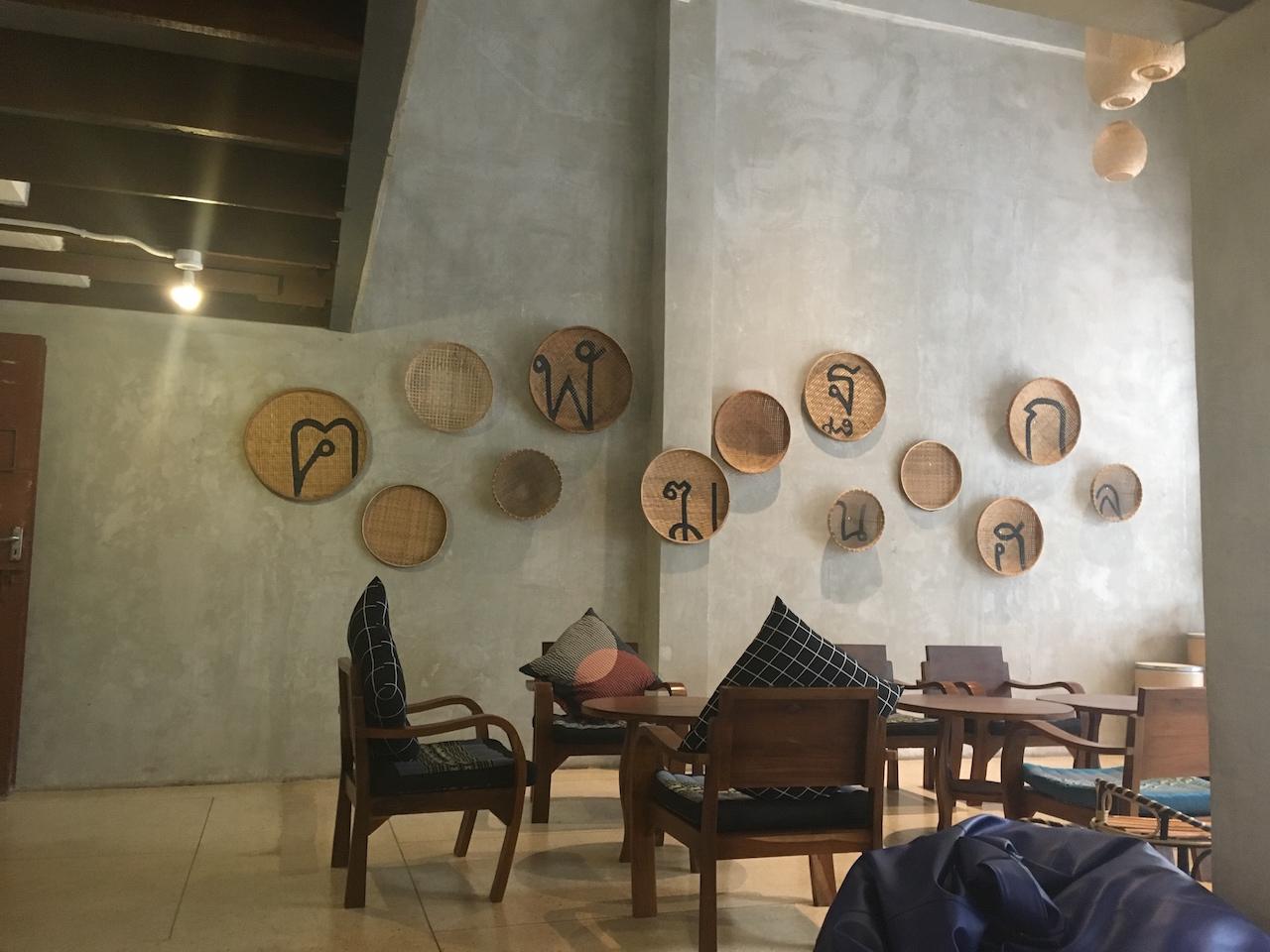 タイバンコクにあるドミトリー「HOFT」に泊まった感想とレビュー