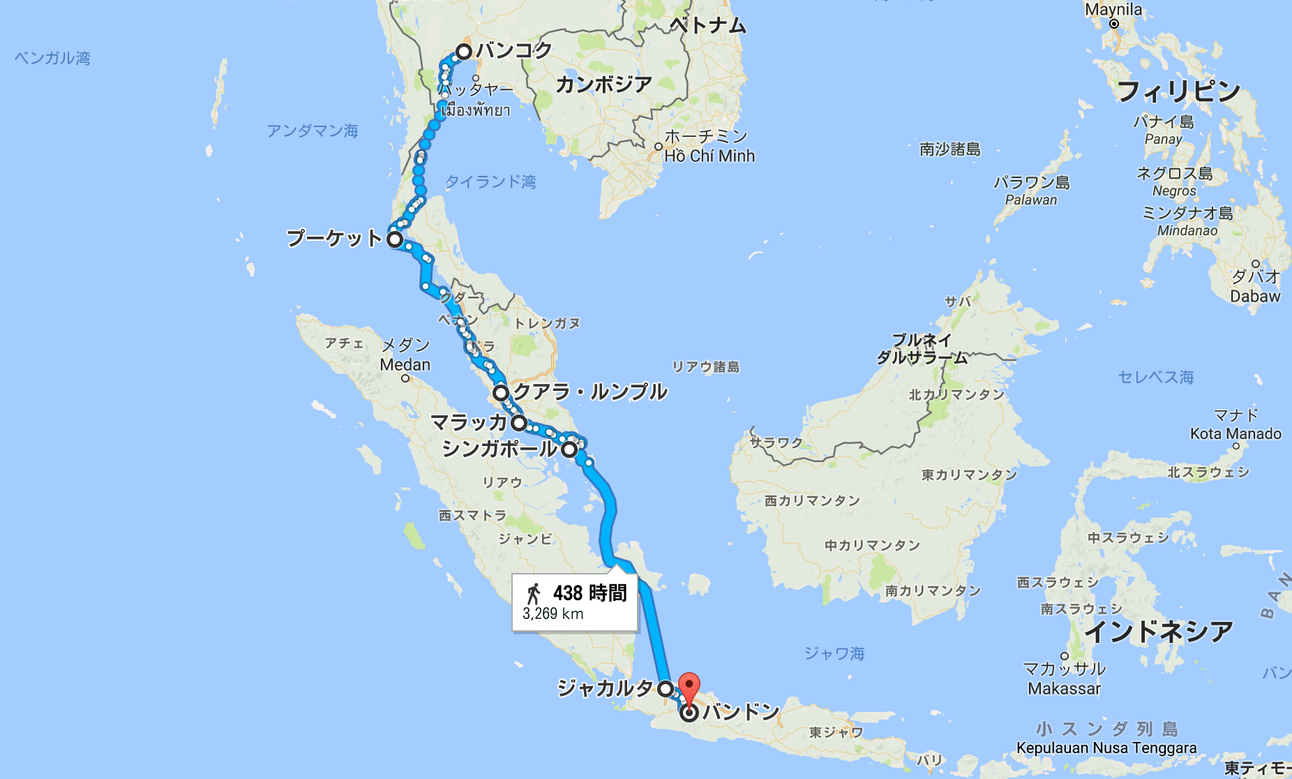 東南アジア1ヶ月のバックパッカー旅でかかった全ての費用は20万円その内訳は?