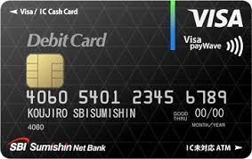 海外で現金を引き出せるオススメのカードはVISAデビットカード?引き出し方を画像付きで解説