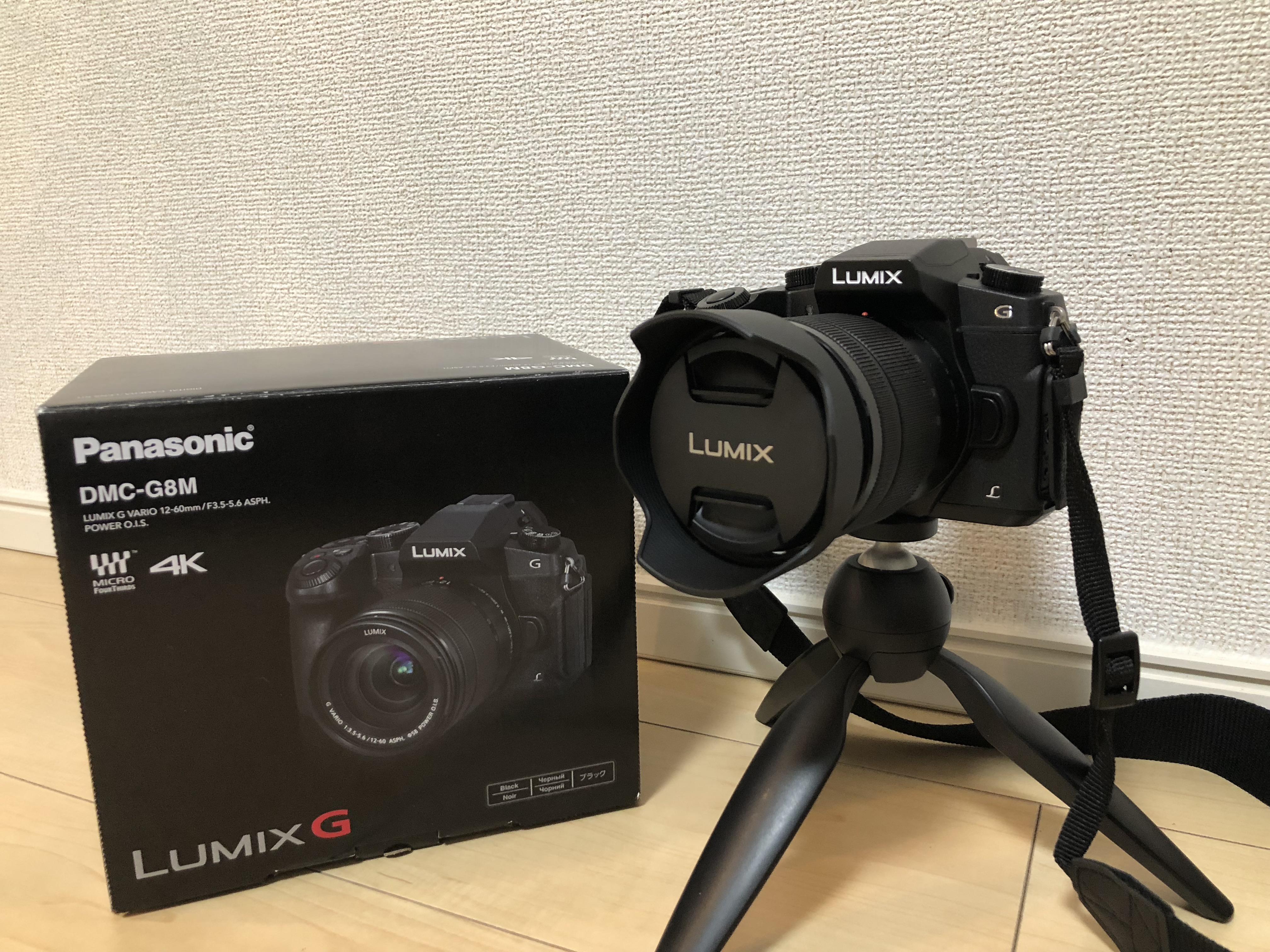 youtubeの撮影用にLUMIX G8を購入した理由